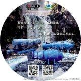 超静音潜水轴流泵 耐磨耐腐蚀轴流泵厂家