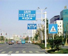 西安标牌标志牌加工厂 西安道路路牌标识标牌制作生产厂家