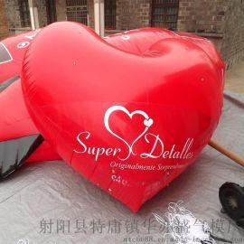 pvc紅色充氣愛心氣球