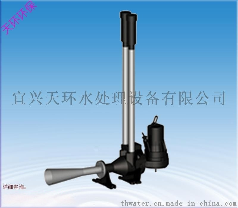 自耦式安装 深水自吸式曝气机