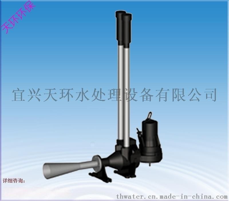 自耦式安裝 深水自吸式曝氣機