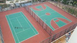 广西硅PU篮球场EPDM网球场设计施工