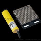 台湾泛达DR-2000T-N/P对照型圆管光电开关光电传感器