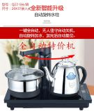 全自動上水電茶爐 電熱水壺三合一茶具廠家直銷