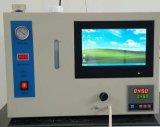 XS-7890Q 型燃气分析仪