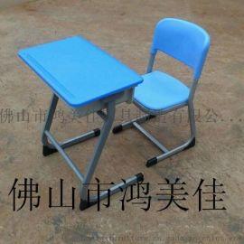 广东厂家塑料单人位儿童中小学生课桌椅