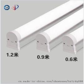 T5一体化 工程款0.9M展示柜超市专用LED日灯管