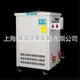GY-10L专业生产高温循环油(水)浴锅