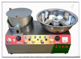 制作棉花糖需要什么原料 郑州哪里 有棉花糖原料棉花糖机