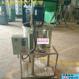 广州深圳100L小型液体搅拌罐 分散搅拌机 立式液体搅拌机 液体混合机工厂