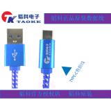 Type-c数据线 手机快充线 小米6 华为P10 荣耀 三星S8 充电线