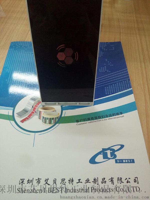 厂家生产 无线充电面板 亚克力面板丝印贴胶 CNC雕刻 批发定做