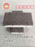 透水磚首選《河南衆光》專業生產透水磚