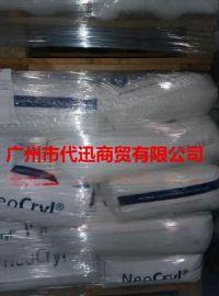 DSM帝斯曼NeoCryl B-851固体丙烯酸树脂