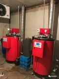 100kg燃油蒸汽鍋爐 煮豆漿用燃油蒸汽發生器 豆製品加工機械配套小型燃油蒸汽鍋爐