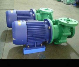 厂家供应 102塑料自吸泵 102自吸化工泵  四川化工泵 质保一年