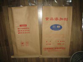 顺科25公斤食品添加剂专用复合袋牛皮纸袋