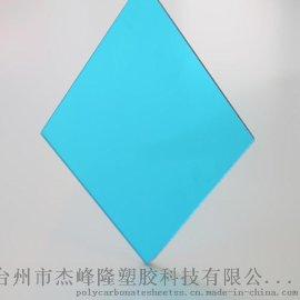 广州阳光板耐力板厂家直销广州pc板透明采光板