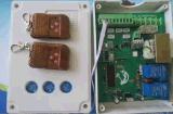 廠家直銷新款熱賣電動伸縮門控制器/遙控器