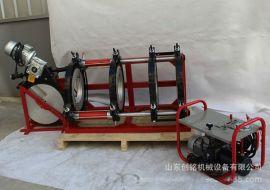 厂家供应 PE管焊接机 PE全自动热熔机 PE液压 315*250*160*450*500*630热熔焊机
