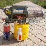 旭阳消毒杀虫小型烟雾机 手提式热力烟雾机