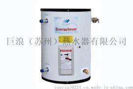 商用住宅型电热水器供应,容积8-150L直销