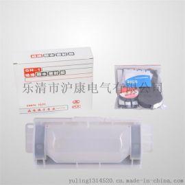 (YQHK)品牌隧道灌胶电缆防水接线盒