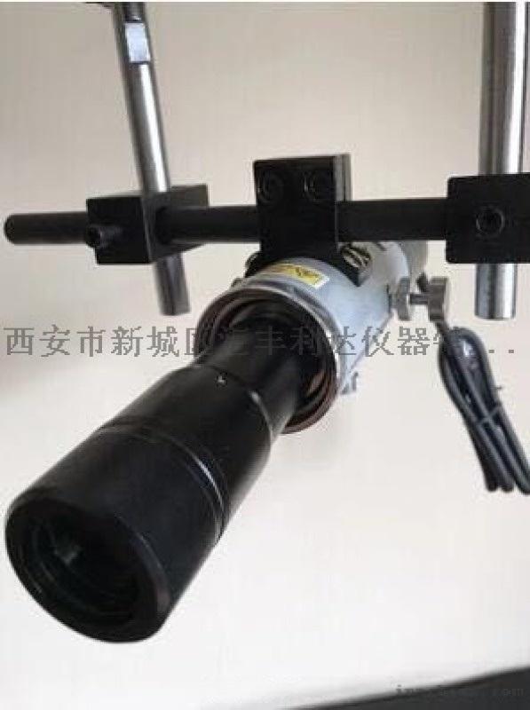 榆林汉中激光指向仪咨询18992812558
