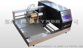 烫金机 奥德利  图文 3050C 烫金机