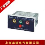 DXN-Q 戶內高壓帶電顯示器(強制閉鎖型)或 GSN-Q