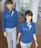 廣州工作服廠家 冬裝工作服 工廠制服 長袖工作服