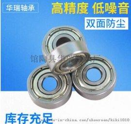 厂家生产40*45*40轴承钢圆柱钢套 滚针轴承轴套 衬套 轴承内套
