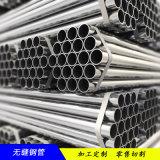 不鏽鋼管加工 廠家直銷 石油行業用鋼管