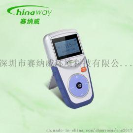 家用手持式pm2.5检测仪批发-优质pm2.5粉尘检测仪厂家-赛纳威