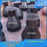 钢制漏斗钢制排水漏斗87雨水斗沧州恩钢管道