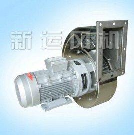 小型烘箱风机 不锈钢通风机 高温离心风机0.25KW
