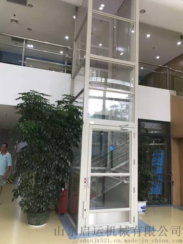 瀋陽哈爾濱液壓家用升降臺 啓運觀光電梯報價定製維修