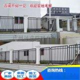 广州学校锌钢护栏/越秀小区锌护围栏加工厂/天河市政道路隔离栅