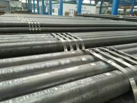 冷拔无缝管无缝钢管、20#、45#、27SiMn、冷轧无缝管无缝钢管