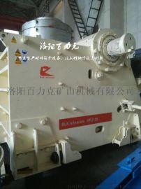【百力克】颚式破碎机_石头机制砂设备厂家-百力克矿机