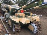 大型军事模型生产厂家军事模型租赁一比一军事模型