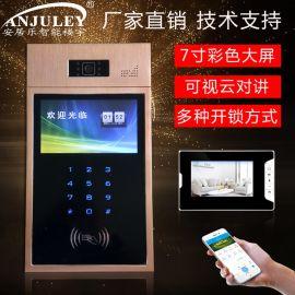 供应7寸可视对讲 门口机 数字楼宇对讲系统