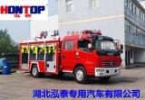 东风水罐泡沫消防车13997896111