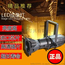 广州LED成像灯750w大功率舞台灯光聚光灯