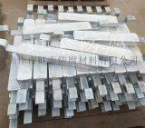水环境金属构筑物防腐用镁阳极
