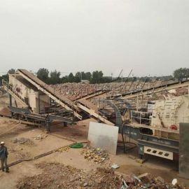 移动式破碎机 江苏山石破碎机 碎石机厂家