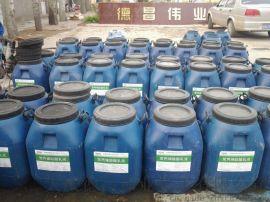 聚丙烯酸酯乳液/弹性乳液/防水防腐材料