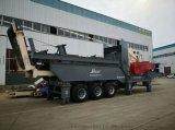 现货移动石料破碎机型号分类 碎石机厂家供应