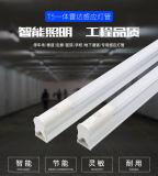 LED t5一體燈管雷達感應燈管 廠家直銷3年質保