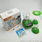 供應料理機/會銷禮品榨汁機多功能家用攪拌機
